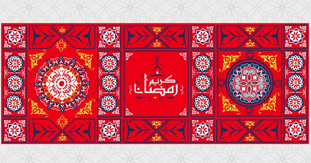 مجموعة فيكتور رمضان المجموعة الثانية 3