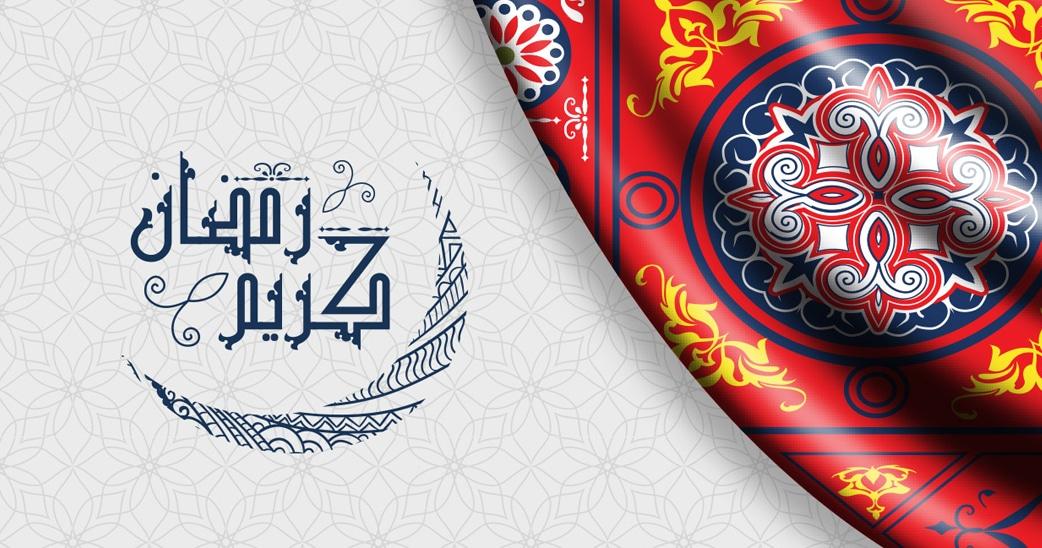 مجموعة فيكتور رمضان المجموعة الثانية 6