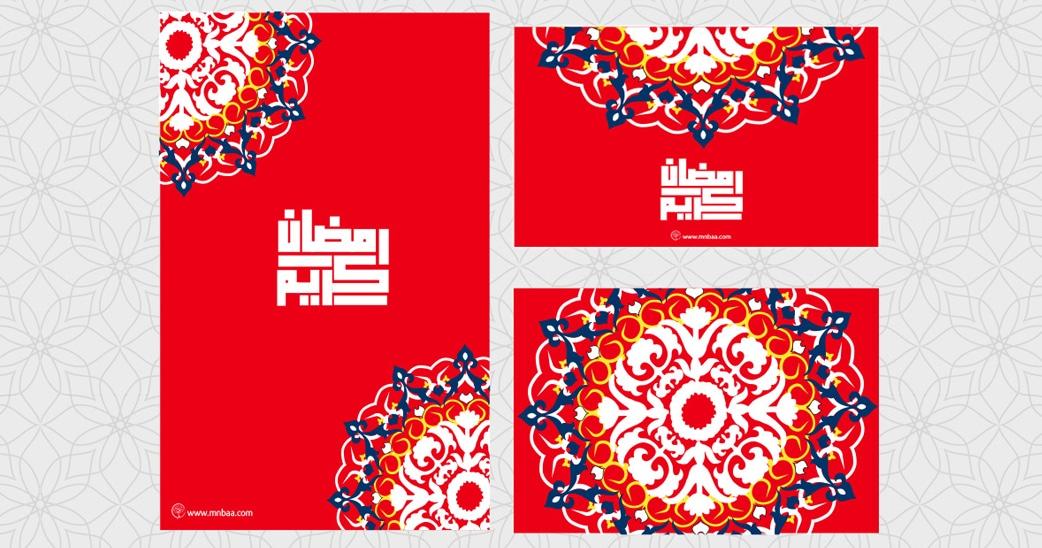 مجموعة فيكتور رمضان المجموعة الثانية 7