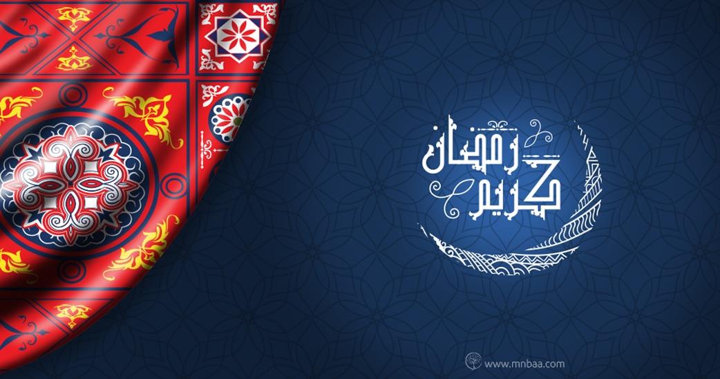 مجموعة فيكتور رمضان المجموعة الثانية 8