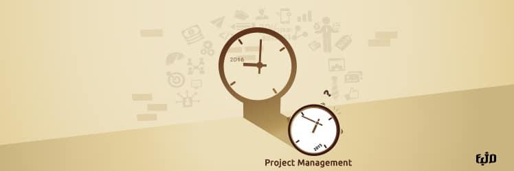 ادارة المشاريع