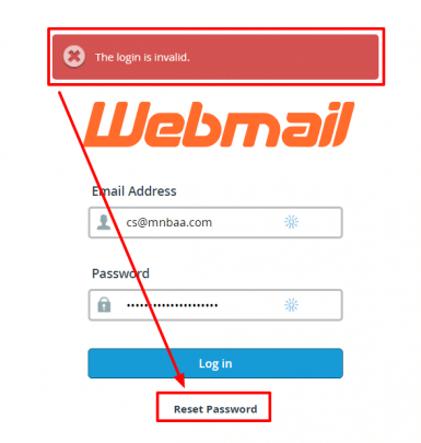 كيفية الدخول على البريد الألكترونى باستخدام (Web Mail) 2