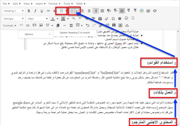 حلقات وصل المحتوى الإلكتروني الكاتب والقارئ وصاحب العمل 4